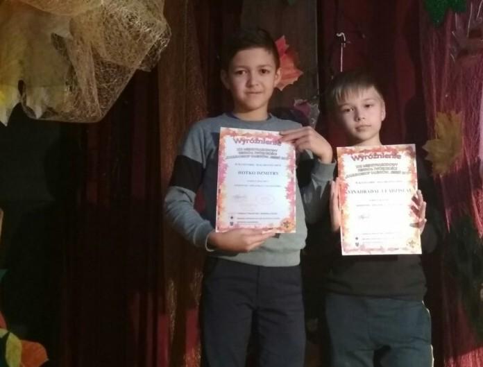 Юныя нарачанцы занялі тры першыя месцы на фестывалі ў Польшчы (фота)