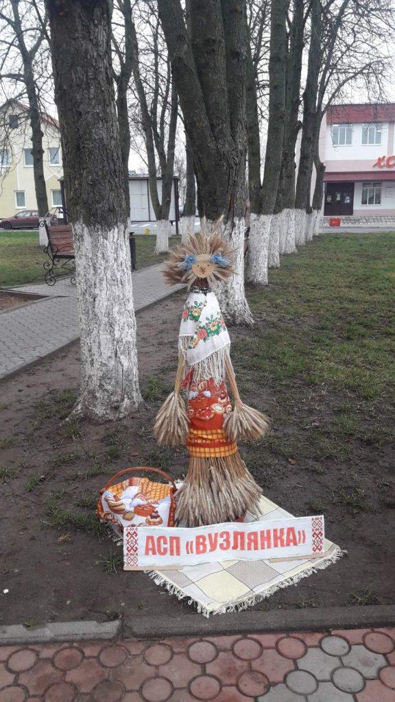 """""""Щедрое подворье"""" приглашает всех на праздник ко Дню работников сельского хозяйства"""