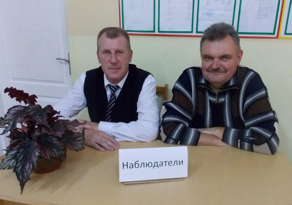 Сообщение о результатах выборов депутата Палаты представителей (плюс фото, как проходили выборы в Мядельском районе)