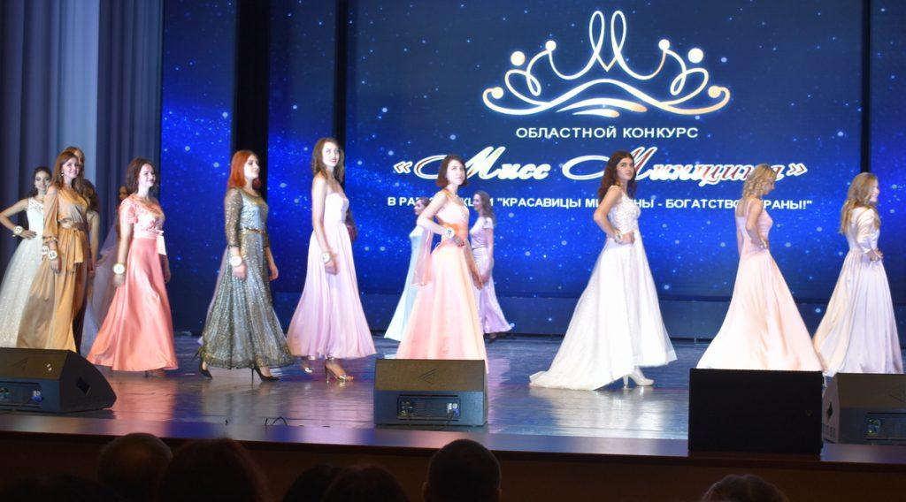 В Борисове прошёл областной конкурс «Мисс Минщина». Мядельский район представили три участницы (дополнено)