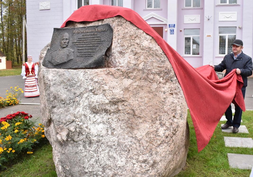 У Крывічах адбылося ўрачыстае адкрыццё мемарыяльнай дошкі Іосіфу Ходзьку (фота)