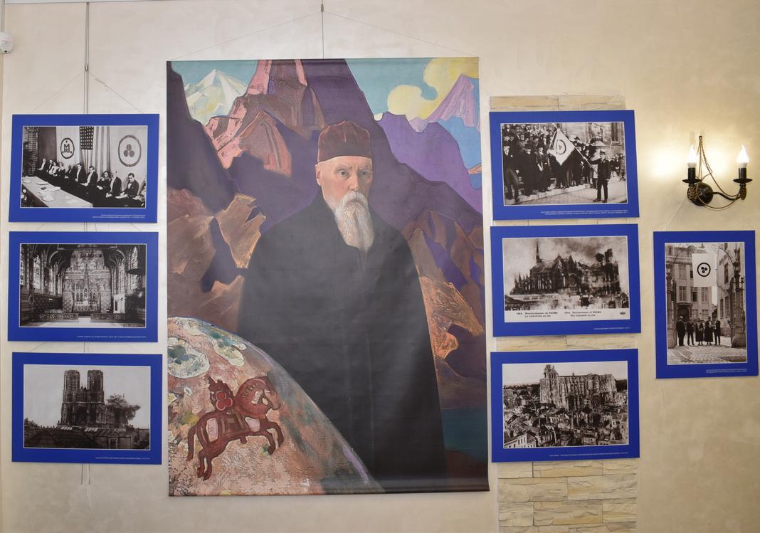 У Мядзеле адкрылася выстава «Пакт Рэрыха. Гісторыя і сучаснасць» (фота)