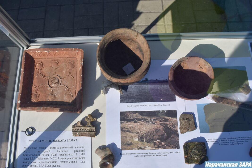 У цэнтры Мядзела запрацавалі разнастайныя пляцоўкі (фота)