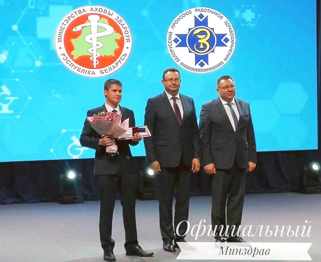 Заведующий Занарочской амбулаторией Даниил Емельянович стал победителем конкурса «Врач года Республики Беларусь»