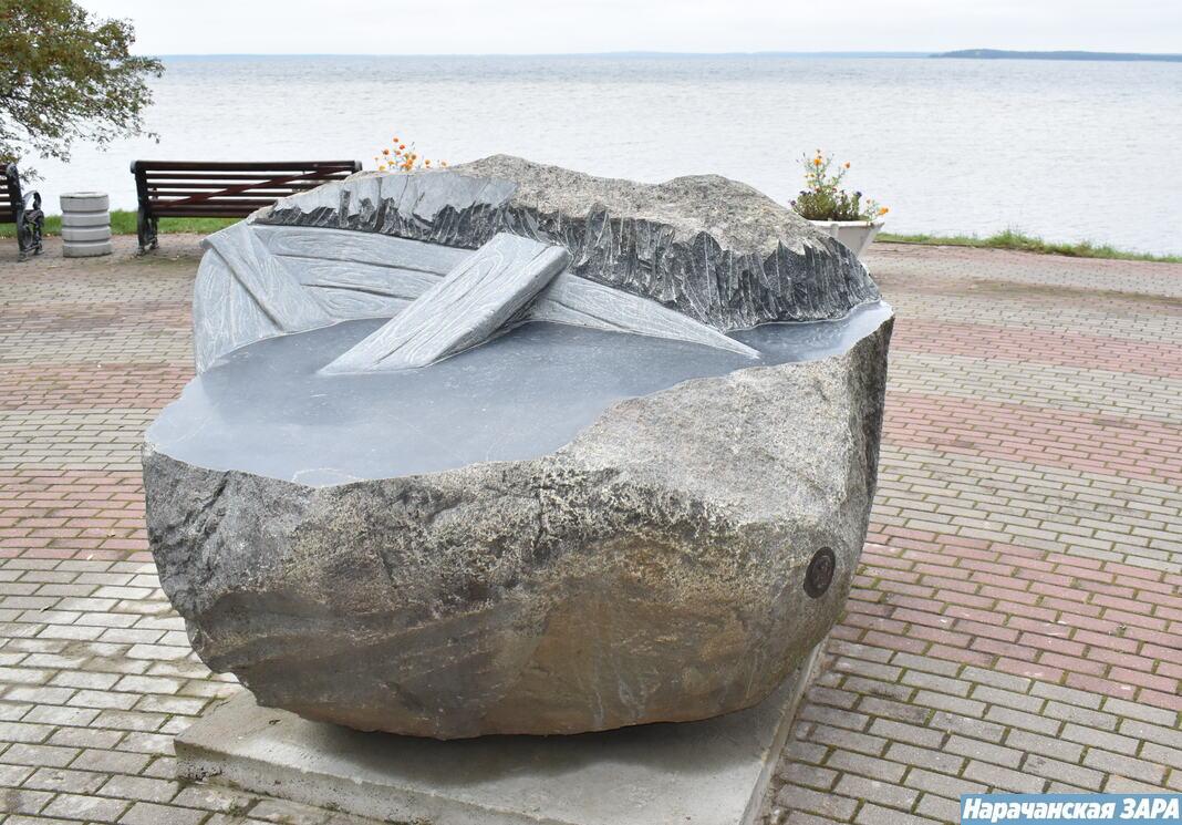 Ук. п. Нарач адкрылі памятны знак у гонар паўстання нарачанскіх рыбакоў