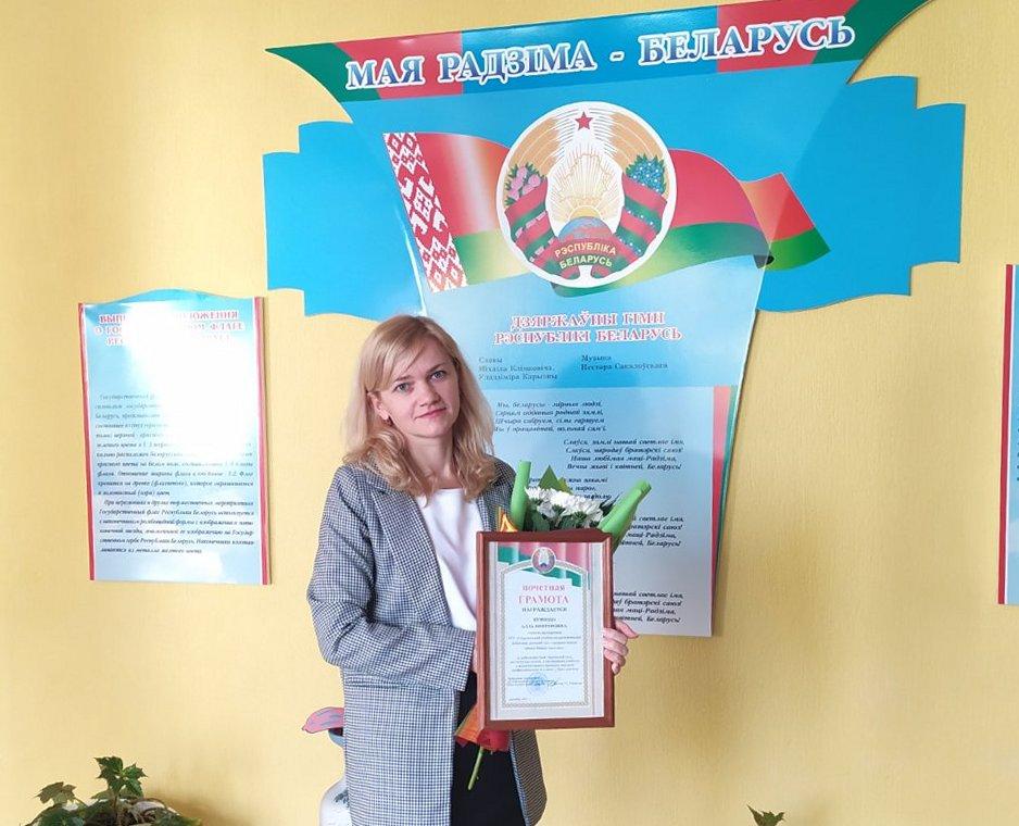 В преддверии Дня учителя педагоги Мядельщины принимали награды (фото)